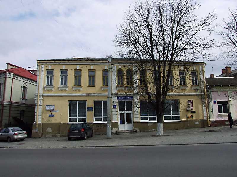 Будинок (№ 1)