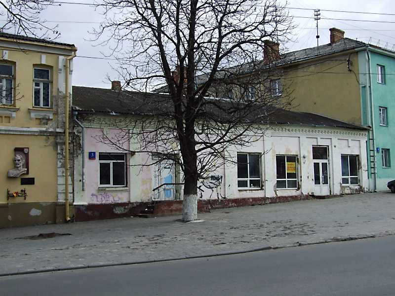 Будинок (№ 3)