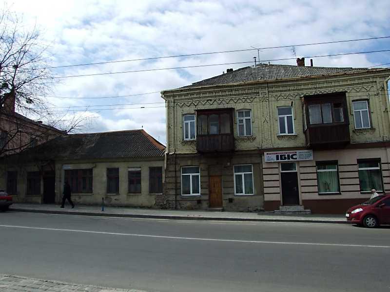 Будинки № 10 та 8