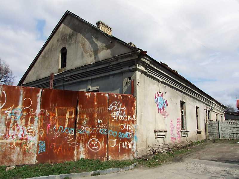 Будинок (вул. Кочерги, 5)