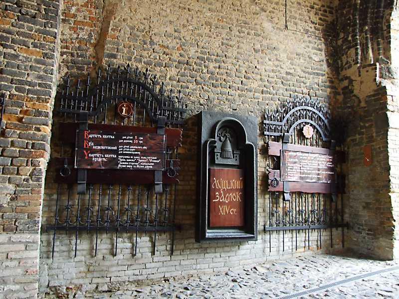 2012 р. Фрагмент північної стіни…