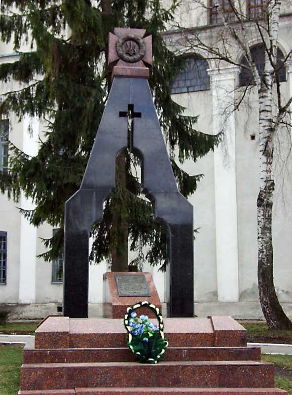 Меморіал жертвам 1941 р.