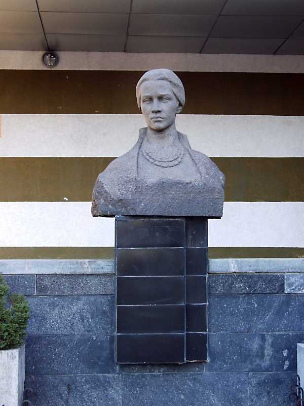 Monument to Lesja Ukrainka - 1986, Luck