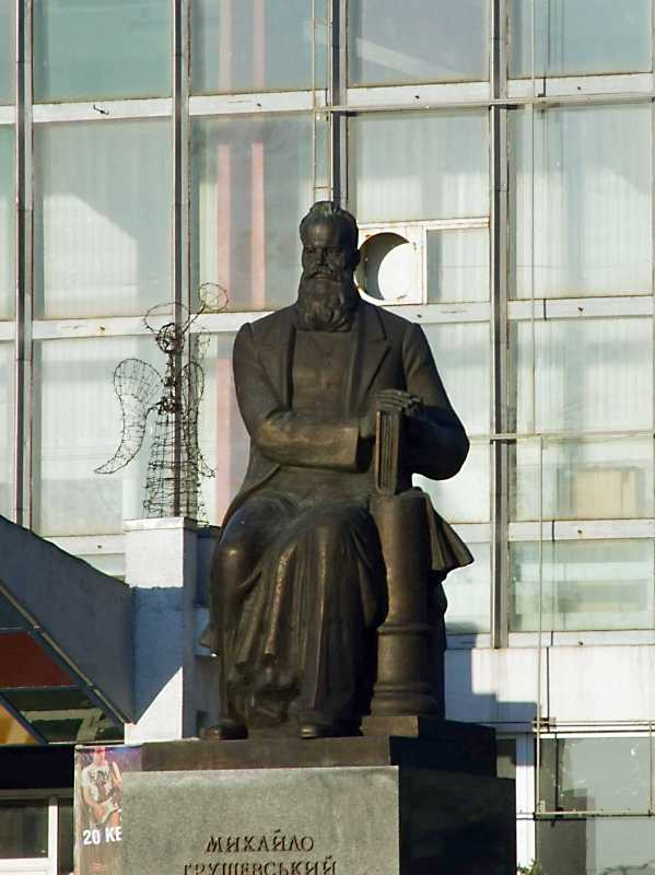 Постать М.Грушевського