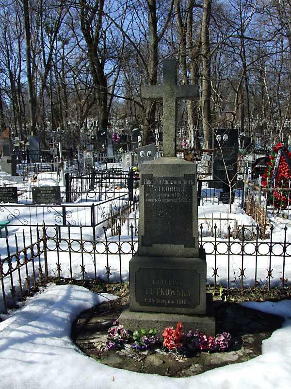 Могила Тутновського М. А.