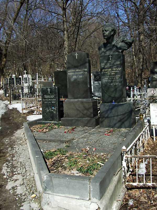 Могила Земляка В.С. (1923 – 1977)