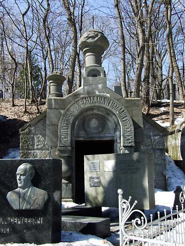 Каплиця-гробниця Горських