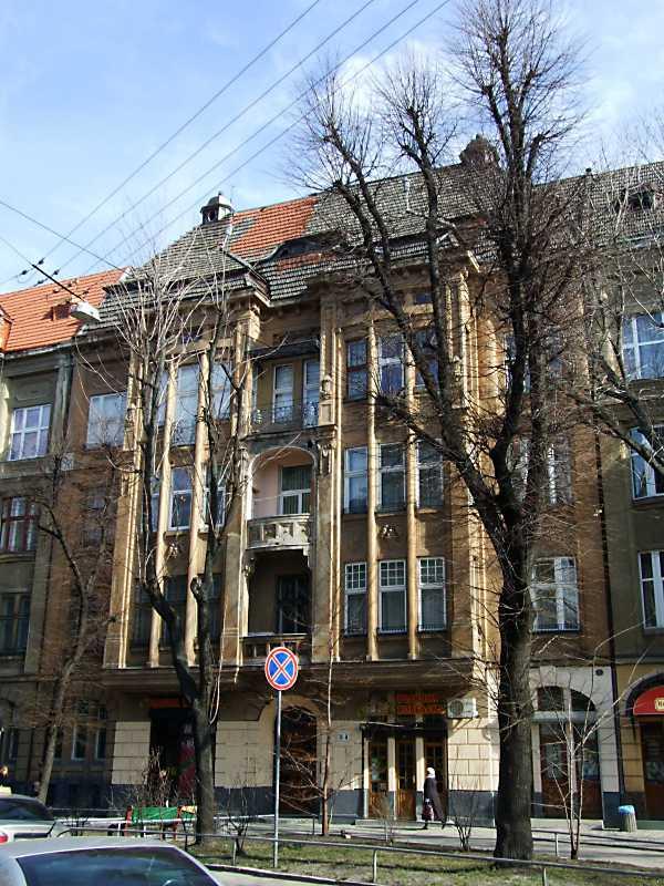 Житловий будинок (№ 11а)