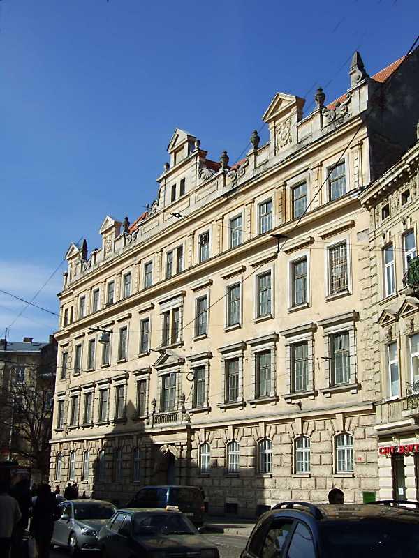 Будинок у Львові (1887 – 1893 рр.) -…