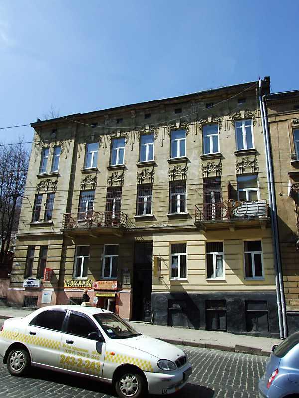 Дом во Львове (1887 г.) - памятное…