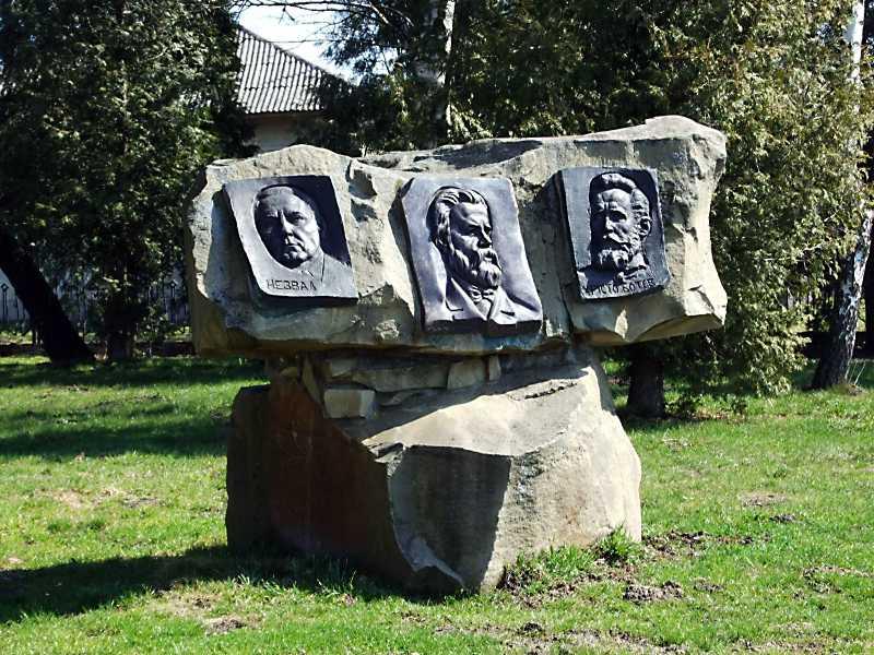 Стела «Слов'янські літератури»