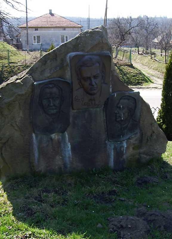 Стела «Радянська література»