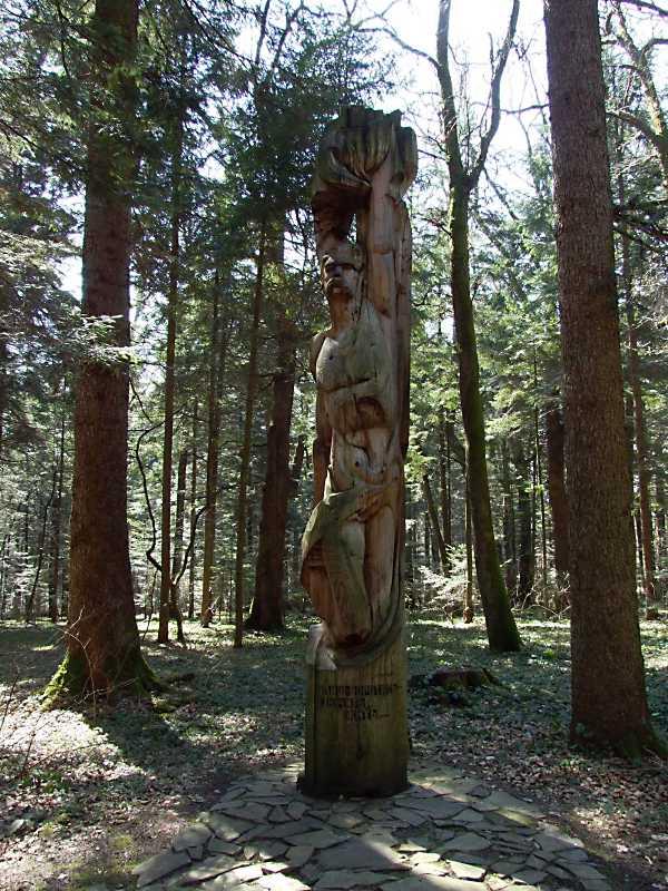 Скульптура «Прометей»