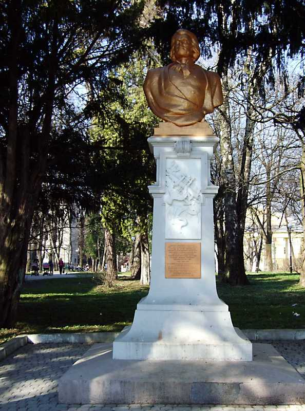 Пам'ятник А.Міцкевичу
