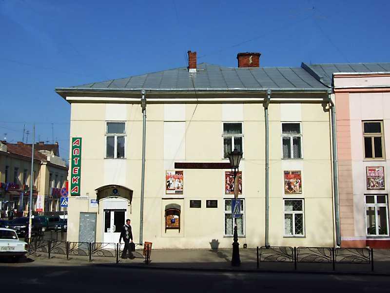 В цьому будинку (Дрогобич, вул. Мазепи, 16) в 1902 році відбулось робітниче віче, організоване Іваном Франком.