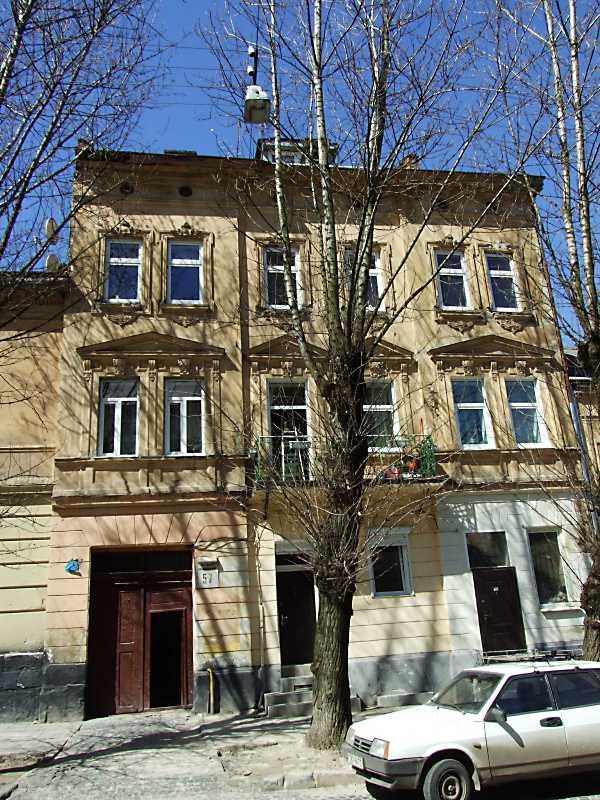 Житловий будинок (№ 57)