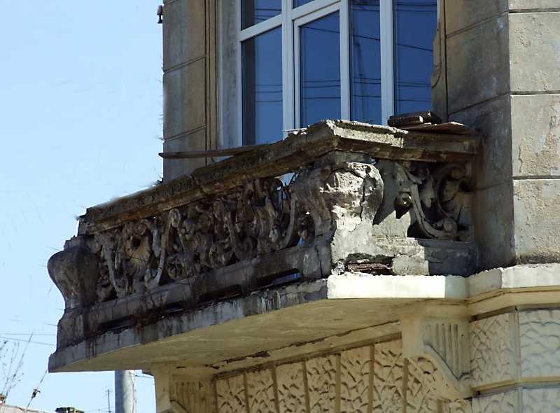 2013 р. Наріжний балкон