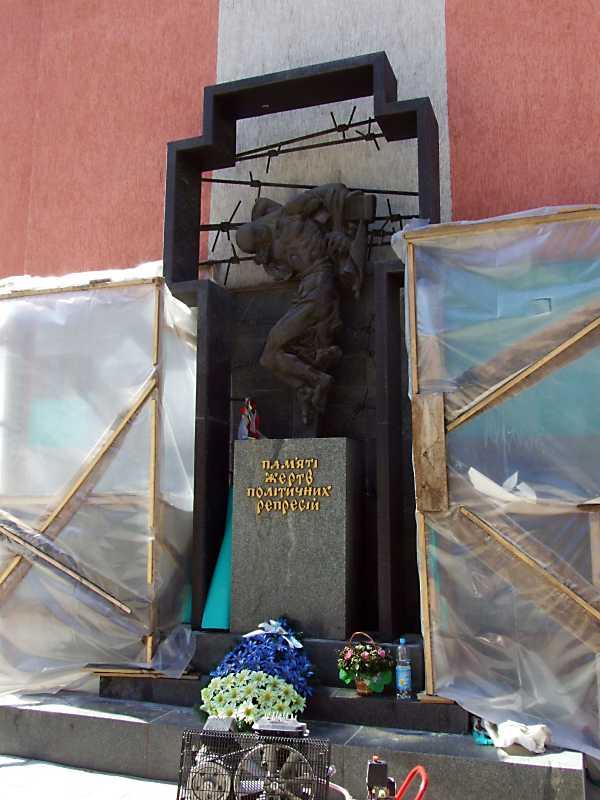 2013 р. Пам'ятник жертвам політичних…