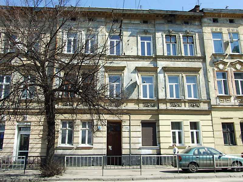 Житловий будинок (№ 44)