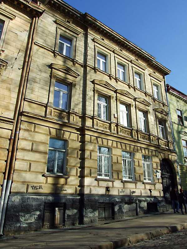 Дом во Львове (1894 г.) - памятное…