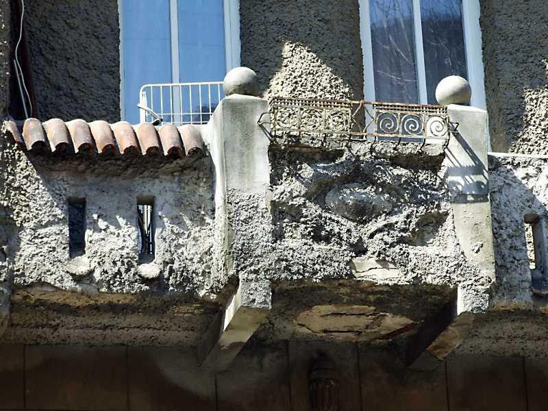 2013 р. Фрагмент балкону 2-го поверху