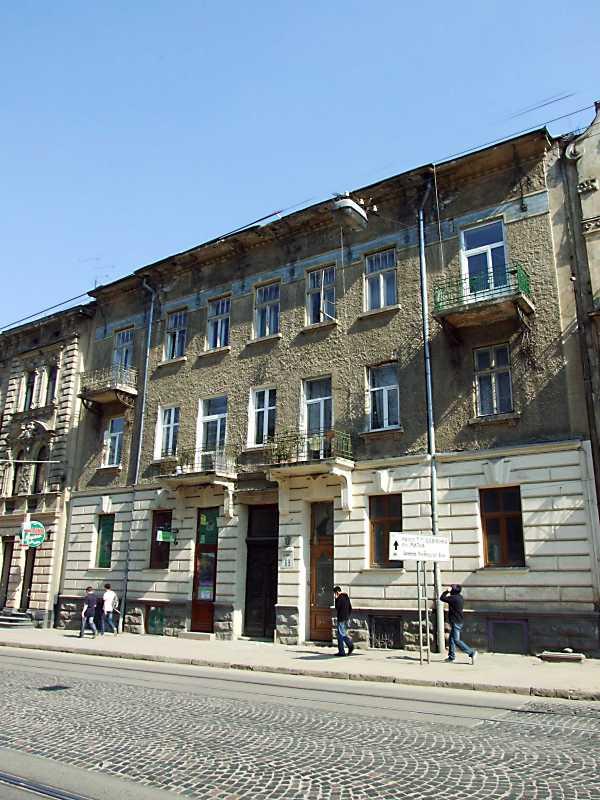 Житловий будинок (№ 69)