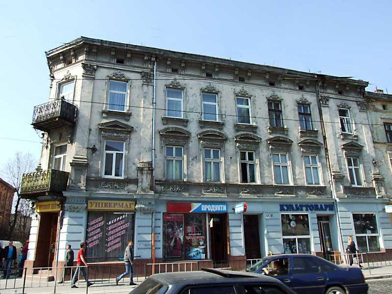 2013 р. Фасад по вул. Городоцькій