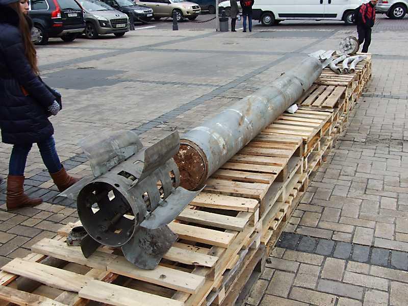 Фрагменти ракет «Смерч»