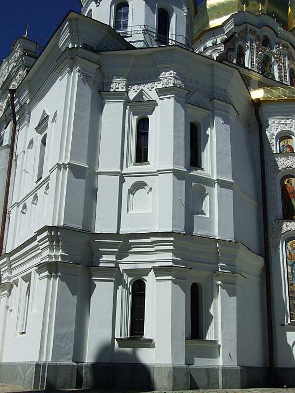 Південня апсида Успенського собору