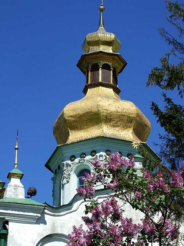 Верхня частина Троїцької церкви