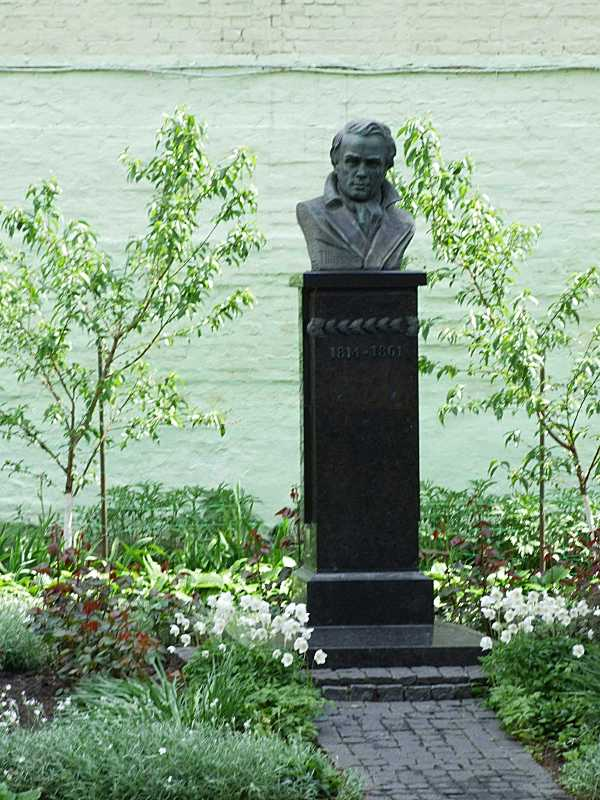 Monunent to Taras Shevchenko - 1946,…