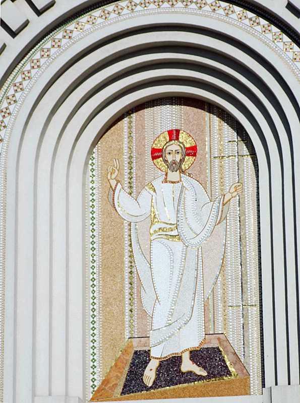 Мозаїна Ісуса Христа
