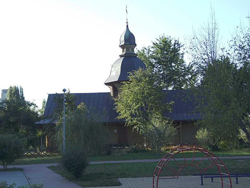 Церква св. князя Ярослава Мудрого
