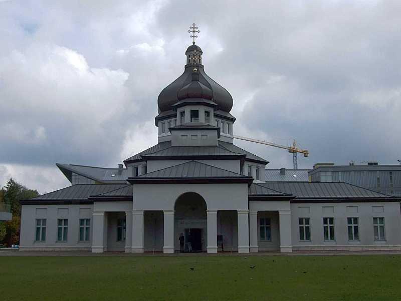 Церква св. Софії