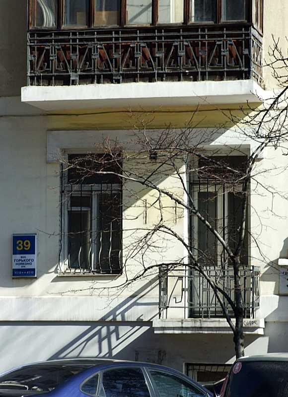 2020 р. Балкон 2-го поверху