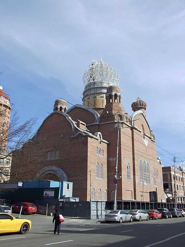Церква св. Трійці (№ 4)