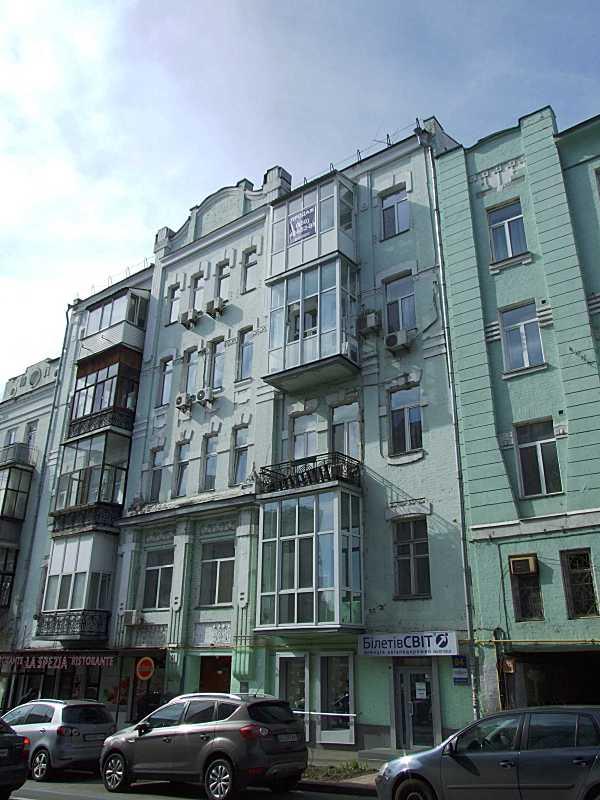 Житловий будинок (№ 94)