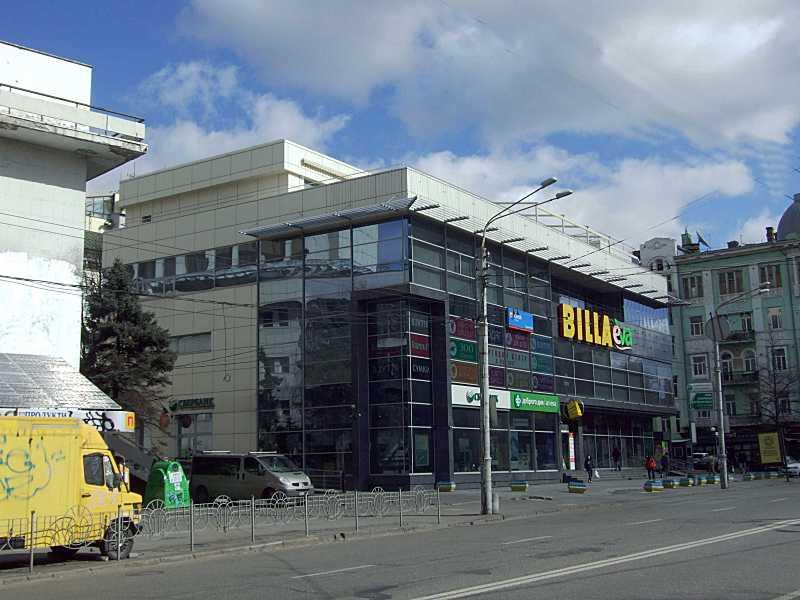 Магазин «Billa» (№ 8б)