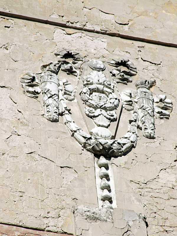 Сецесійний рельєф на фасаді по вул.…