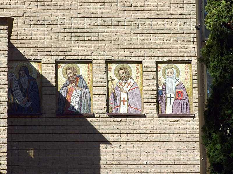 Мозаїки святих (2)