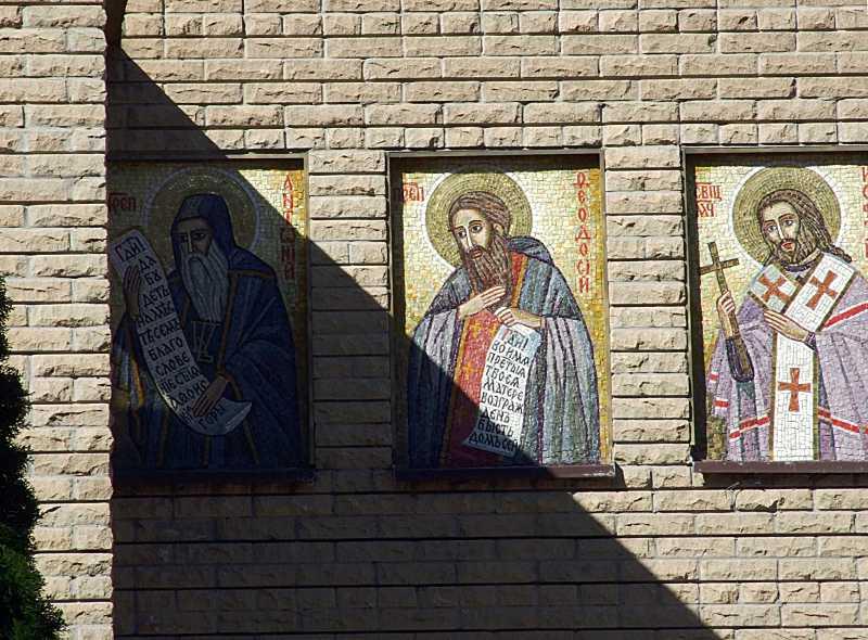 Св. Антоній, Феодосій