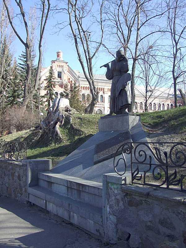 Пам'ятник загиблим митцям