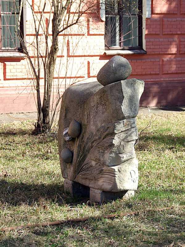 Скульптура 12