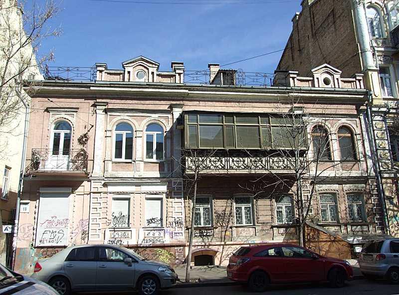 Житловий будинок (№ 18)