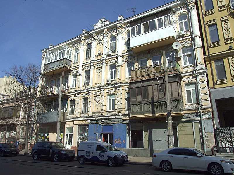 Житловий будинок (№ 16)
