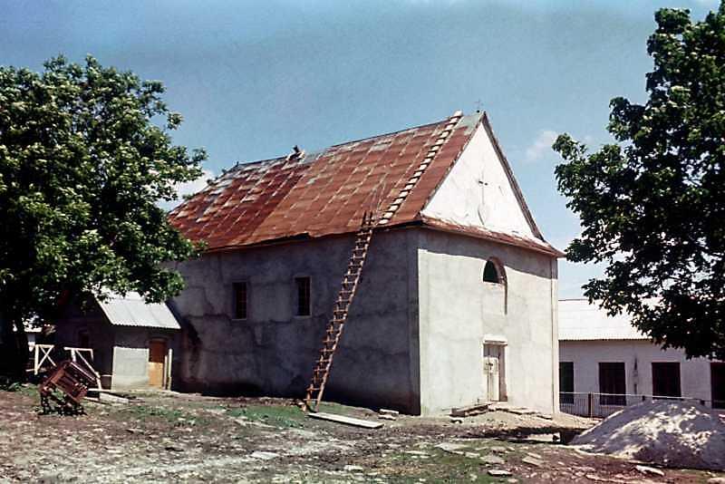 1988 р. Загальний вигляд з південного…