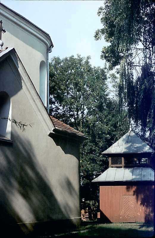 1990 р. Фрагмент південного фасаду…