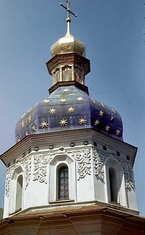 КУпол церкви